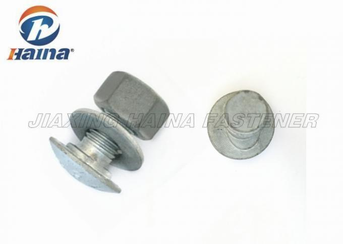 Oval Shoulder Hex Head Bolts Galvanized Steel M18 Guardrail Bolts With Nut